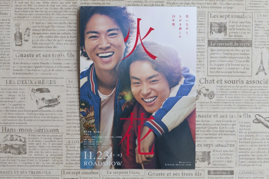 f:id:kisokoji:20170813095444j:plain:w300