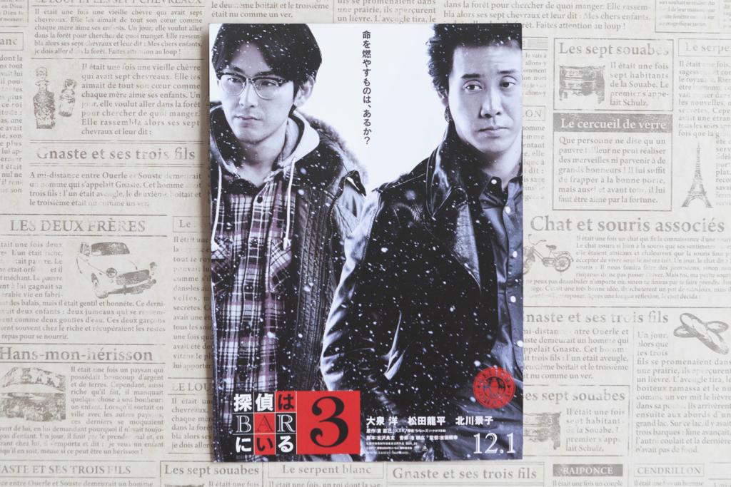 f:id:kisokoji:20170813100428j:plain:w400