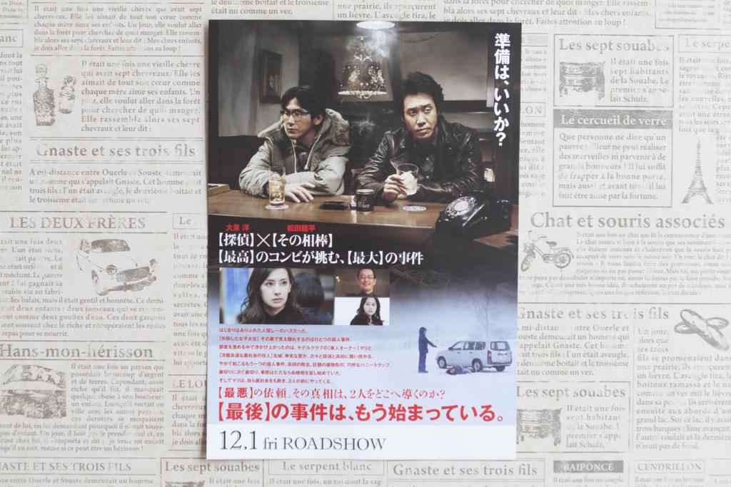 f:id:kisokoji:20170813100501j:plain:w400