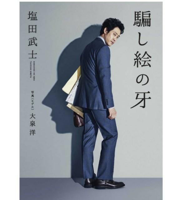 f:id:kisokoji:20170822072834j:plain:h300