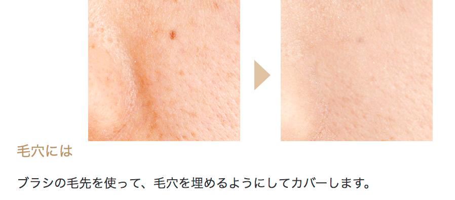 f:id:kisokoji:20170823220942p:plain:w300