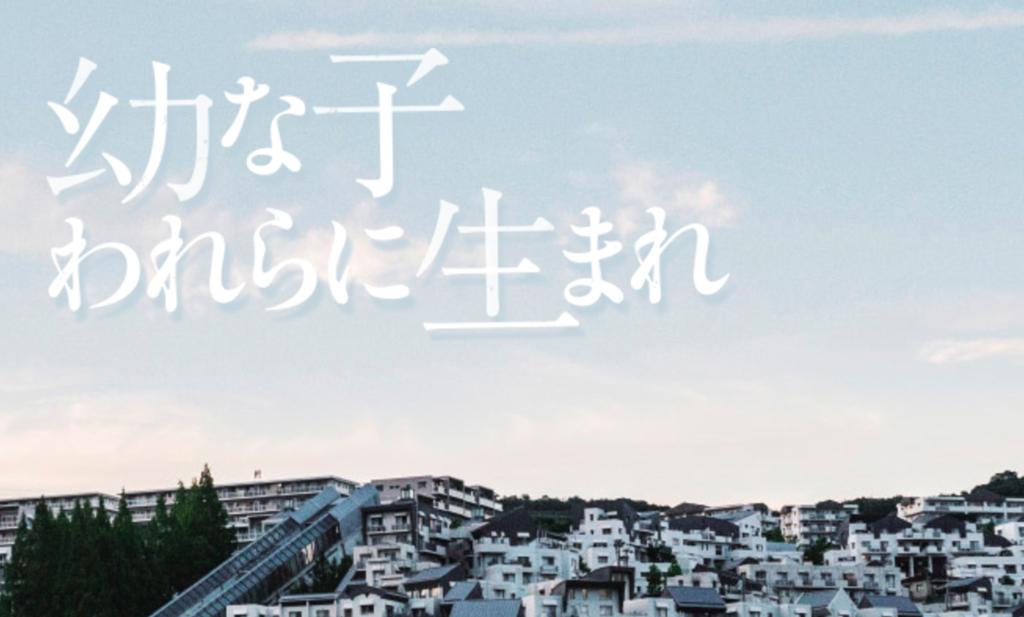 f:id:kisokoji:20170830180047p:plain:w300