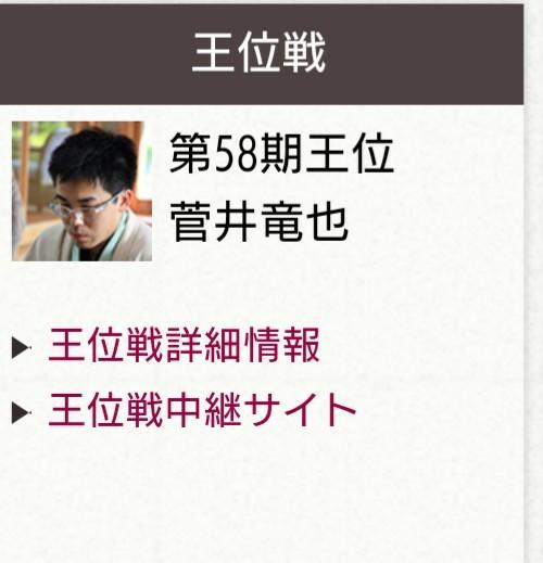 f:id:kisokoji:20170831123311j:plain:w300