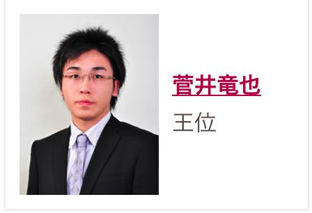 f:id:kisokoji:20170901124024p:plain:w300