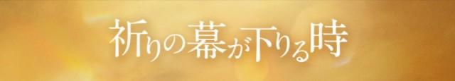 f:id:kisokoji:20170901211705j:plain:w300