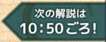 f:id:kisokoji:20170902104738p:plain:w200