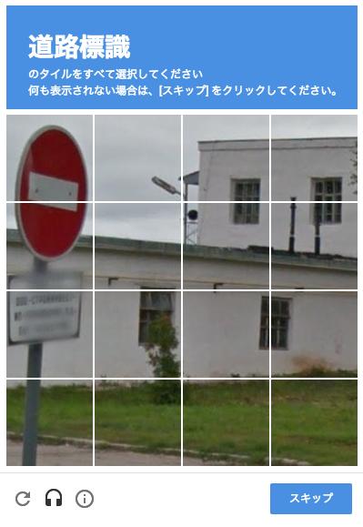 f:id:kisokoji:20170903155325p:plain:h300