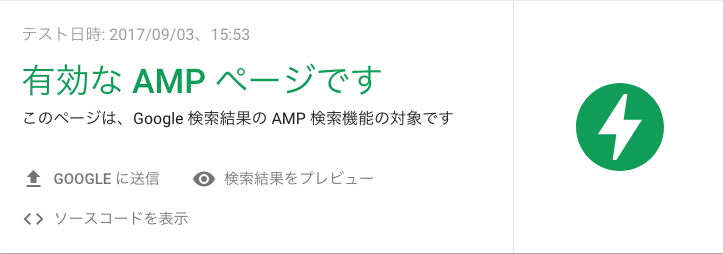 f:id:kisokoji:20170903155538p:plain:w300