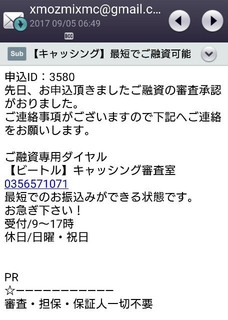 f:id:kisokoji:20170906083420j:plain:h300
