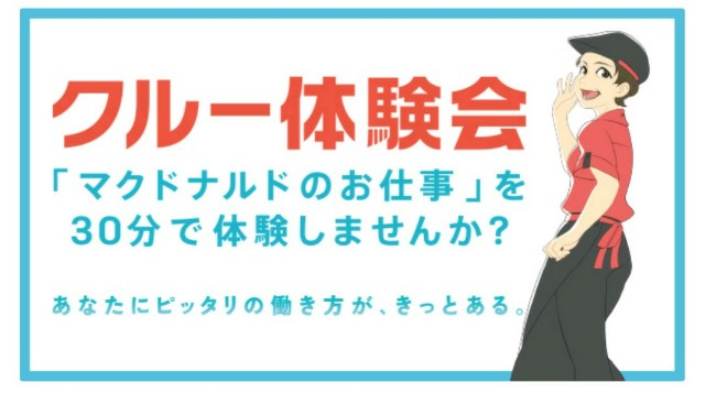 f:id:kisokoji:20170906185640j:plain:w300