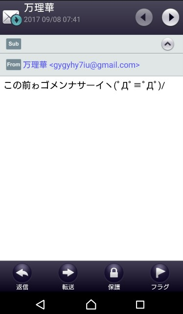 f:id:kisokoji:20170908075420j:plain:h400