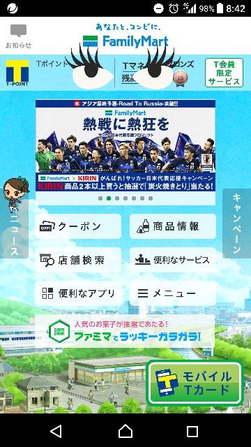 f:id:kisokoji:20170908083117j:plain:h400