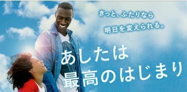 f:id:kisokoji:20170911083357j:plain:w300