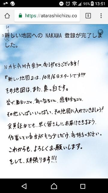 f:id:kisokoji:20170924140835j:plain:w300