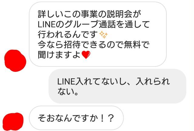 f:id:kisokoji:20170926081837j:plain:h200