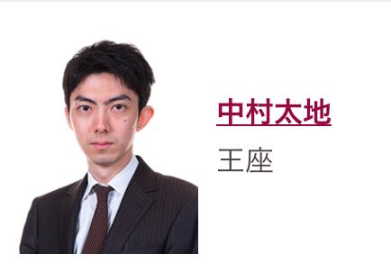 f:id:kisokoji:20171013133816p:plain:w400