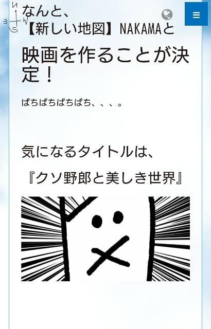 f:id:kisokoji:20171016075614j:plain