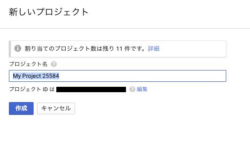 f:id:kisokoji:20171106112305p:plain:w300