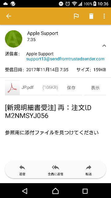 f:id:kisokoji:20171114104003j:plain:h500