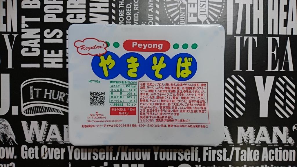 f:id:kisokoji:20171119210056j:plain
