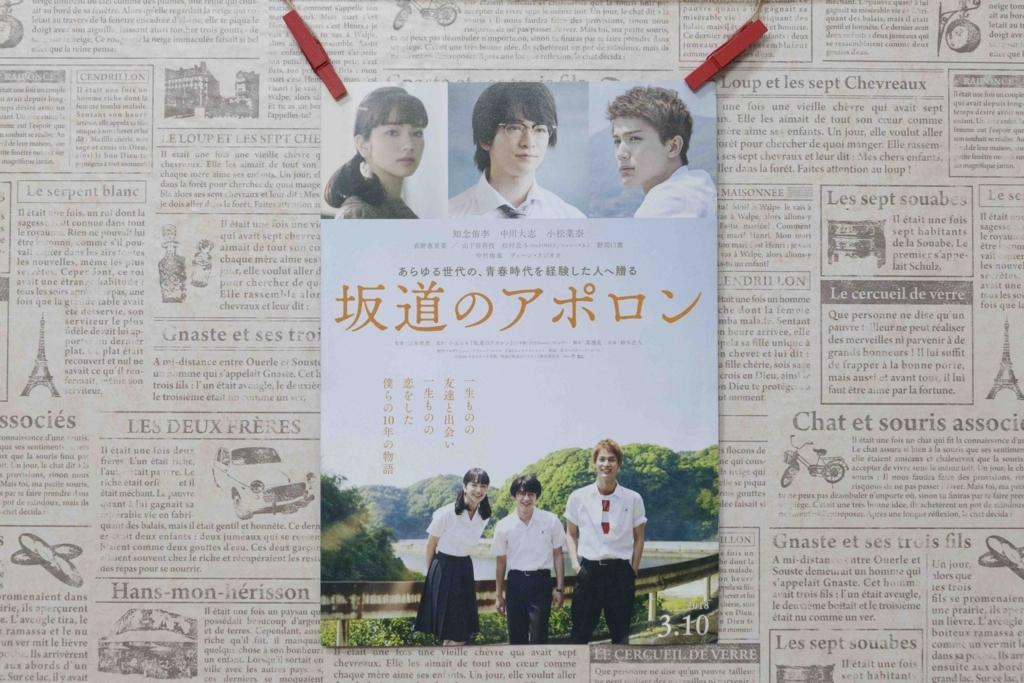 f:id:kisokoji:20171126180711j:plain:w500