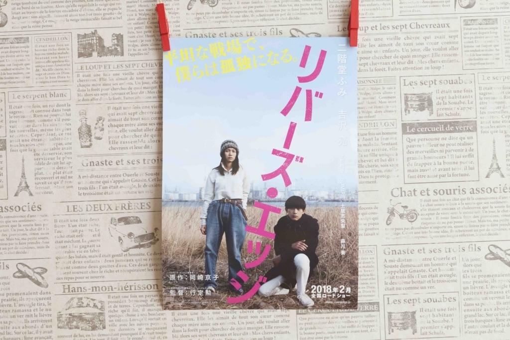 f:id:kisokoji:20171203111630j:plain:w500