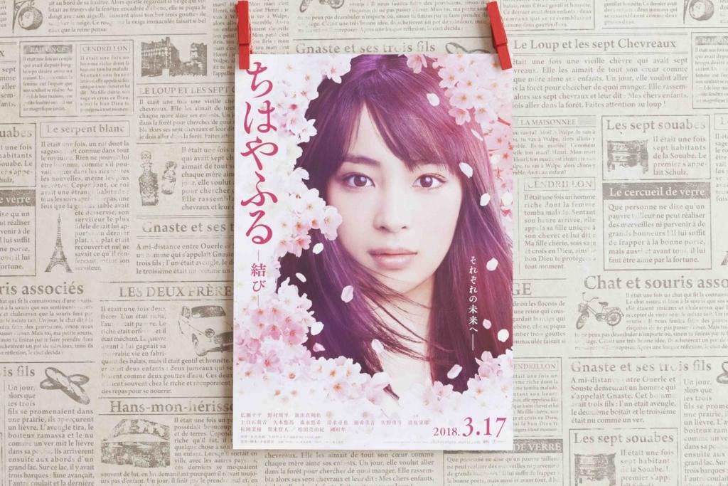 f:id:kisokoji:20171203112349j:plain:w500