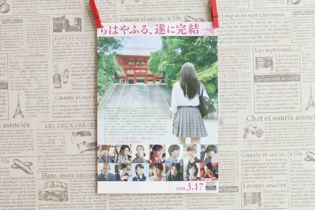 f:id:kisokoji:20171203112410j:plain:w500