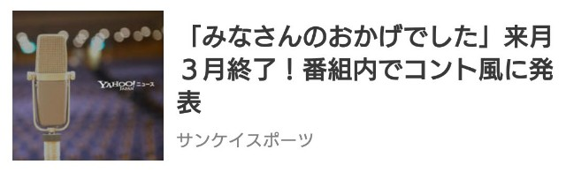 f:id:kisokoji:20171208072633j:plain:w400