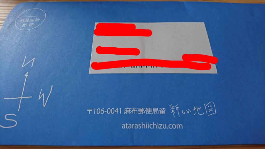 f:id:kisokoji:20171220183405p:plain:w500