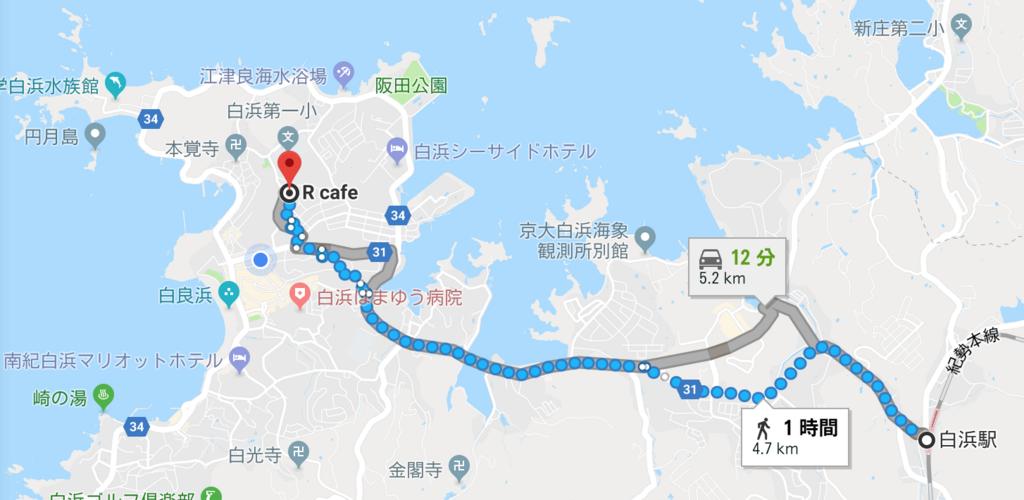 f:id:kisokoji:20171231182630p:plain:w500