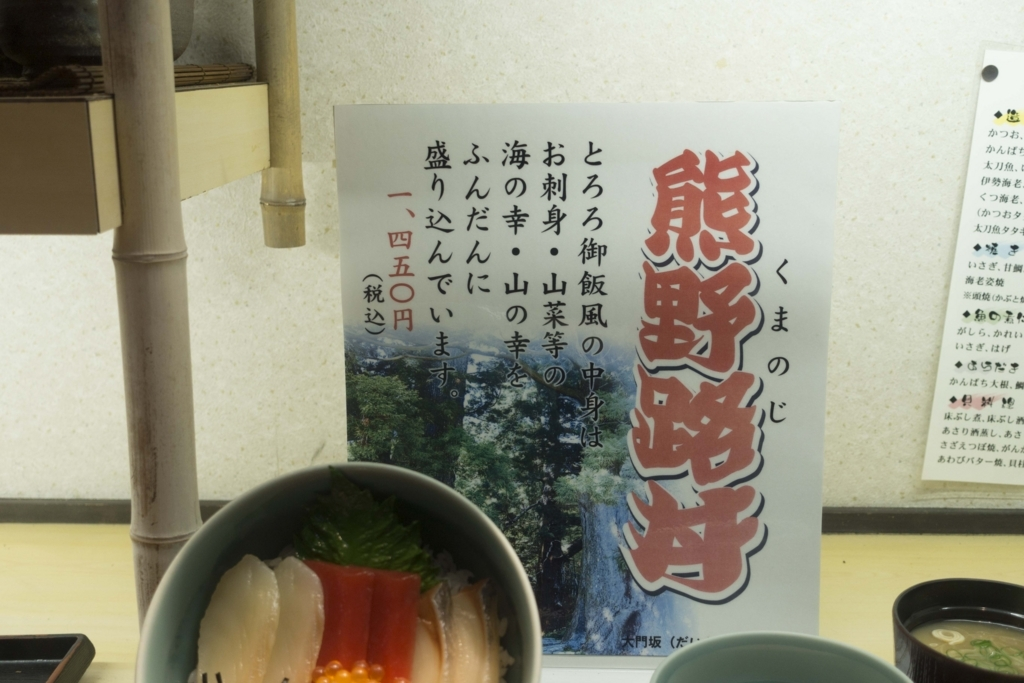 f:id:kisokoji:20171231185022j:plain:w500