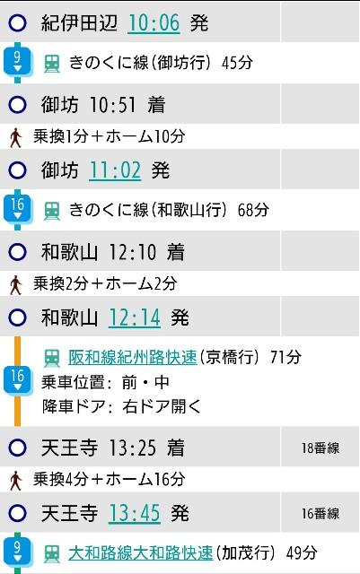 f:id:kisokoji:20180101105922j:plain:w300