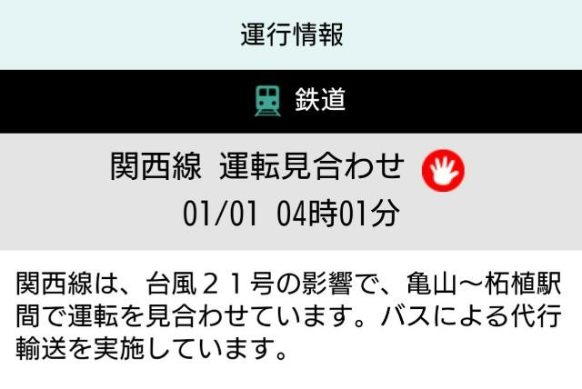 f:id:kisokoji:20180101155222j:plain:w300