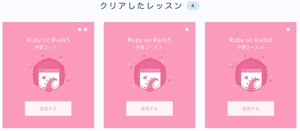 f:id:kisokoji:20180103205126p:plain:w500