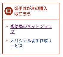 f:id:kisokoji:20180116120240p:plain:w300