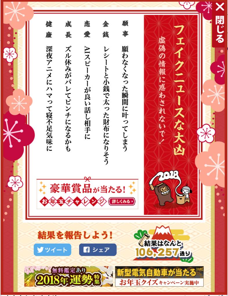 f:id:kisokoji:20180130152219p:plain:w500