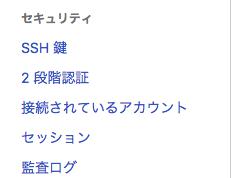 f:id:kisokoji:20180131110721p:plain:w200