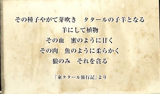 f:id:kisokoji:20180203131708p:plain