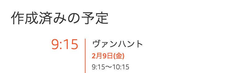 f:id:kisokoji:20180203195310p:plain:w400