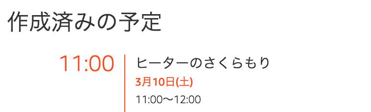 f:id:kisokoji:20180203195616p:plain:w400