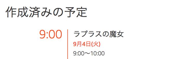 f:id:kisokoji:20180203195832p:plain:w400
