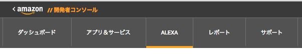 f:id:kisokoji:20180203224451p:plain:w400
