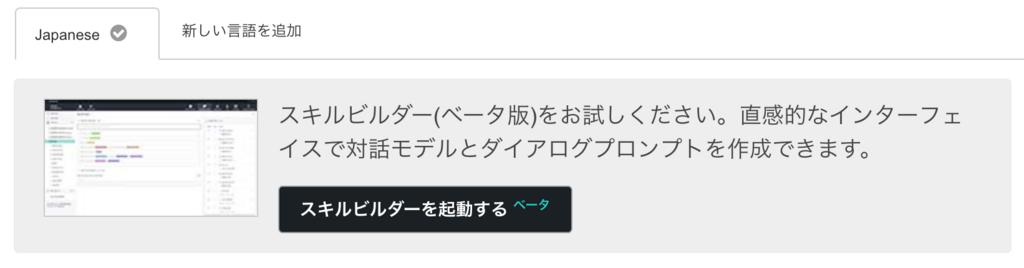 f:id:kisokoji:20180203225841p:plain:w400