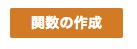 f:id:kisokoji:20180204001742p:plain:w300