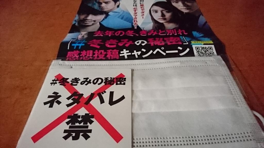 f:id:kisokoji:20180306213501j:plain:w600