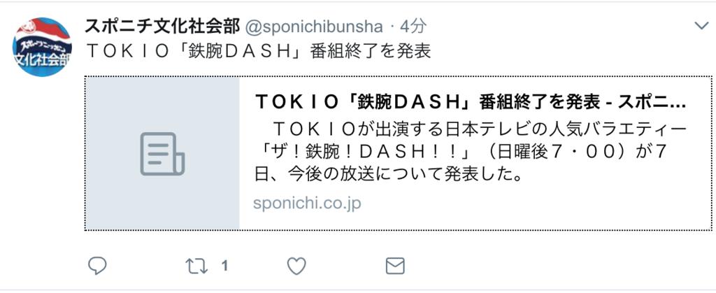 f:id:kisokoji:20180507181553p:plain