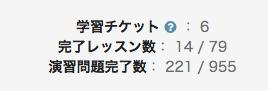 f:id:kisokoji:20180515122636p:plain:w300