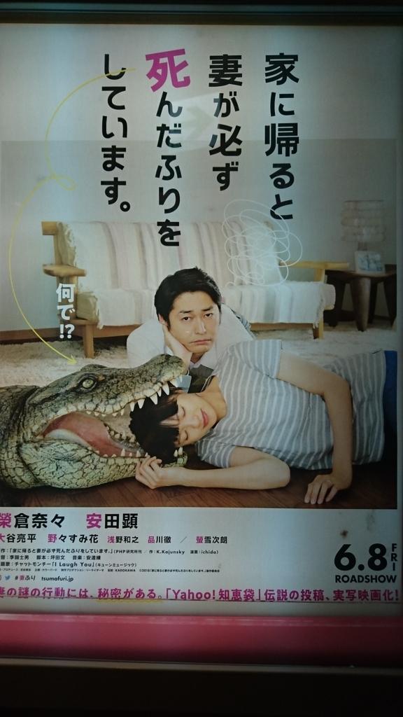 f:id:kisokoji:20180609174917j:plain:w500
