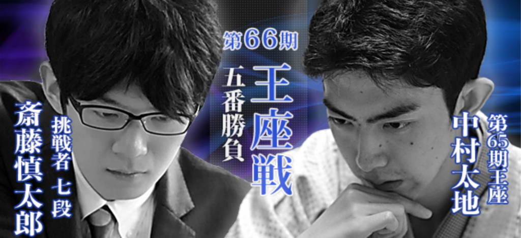 f:id:kisokoji:20180904191233p:plain:w600